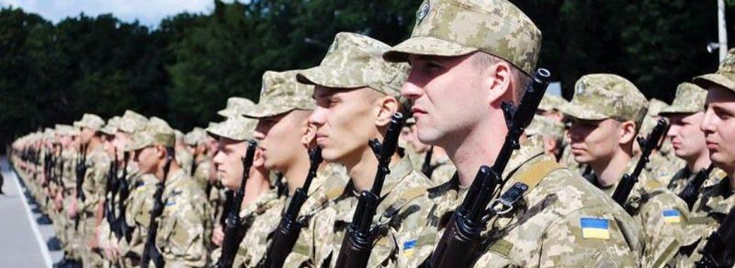 Восени до армії піде значно менше юнаків з Львівщини