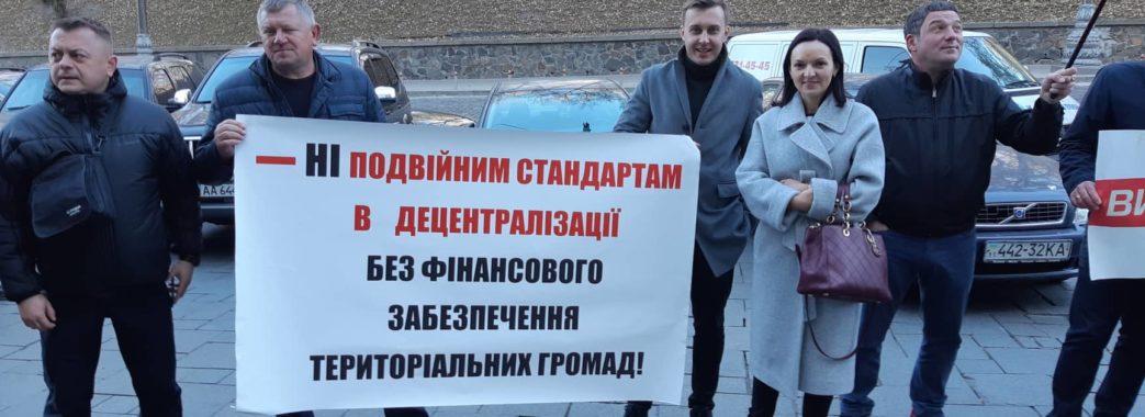 Міські голови Львівщини протестували під Кабміном