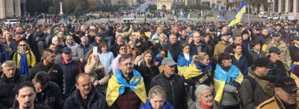Українці вийшли на протест
