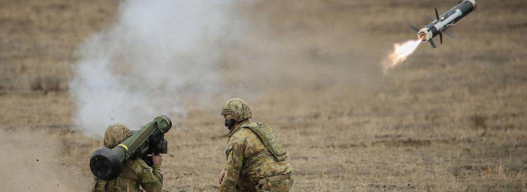 Конгрес США схвалив продаж зброї Javelin Україні – ЗМІ