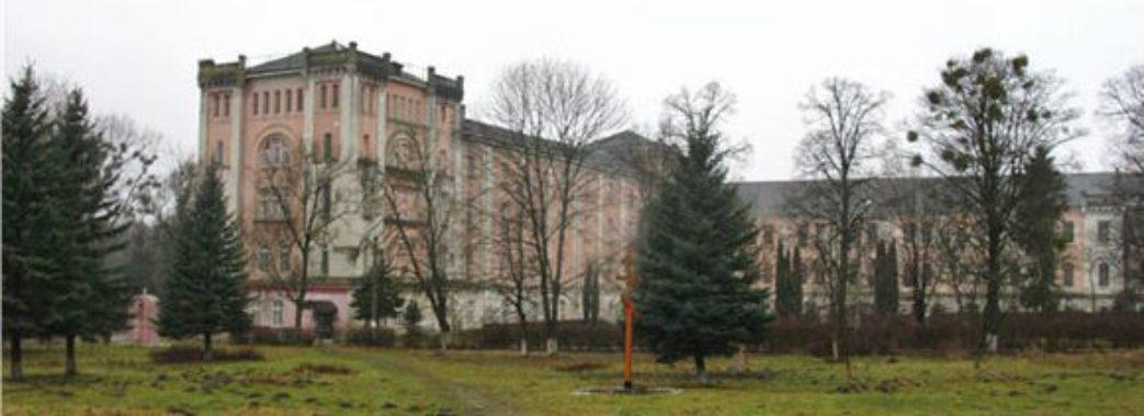 Психлікарню у Миколаївському районі хочуть ліквідувати