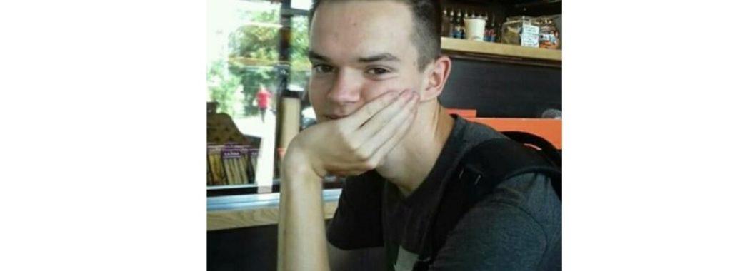 19-річний юнак, якого ймовірно побили у Львові, помер