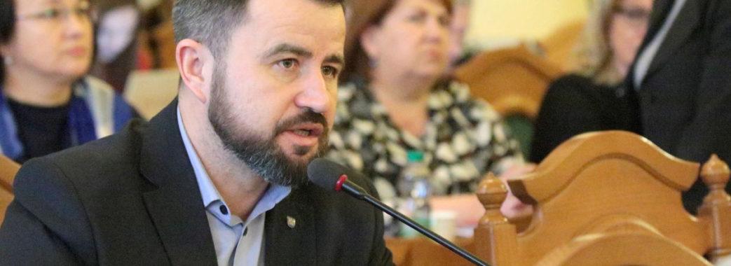 «Це типова схема для Львова, аби вкрасти землю», – депутат про передачу ділянки на Дорошенка