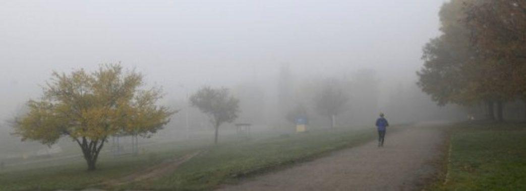 Синоптики попереджають про сильний туман