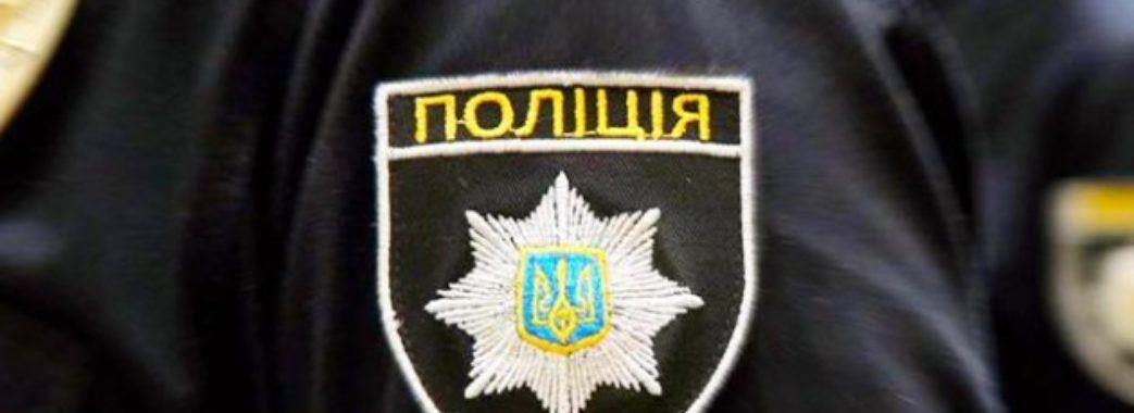 «Нас почули»: у Стебнику вже не один поліцейський