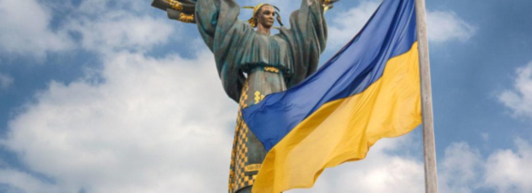 Пропонують перенести День незалежності: законопроект уже готовий