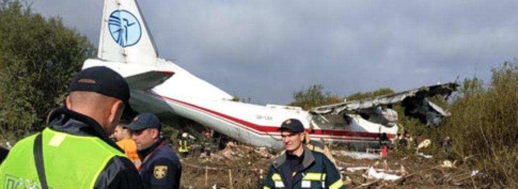 Поліція назвала чотири основні версії падіння літака Ан-12: нестачу пального заперечують