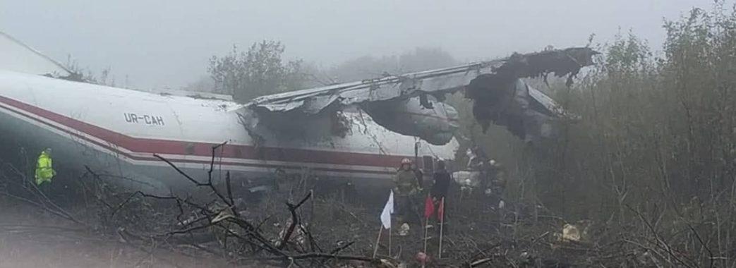 Поблизу Львова здійснив аварійну посадку літак АН-12