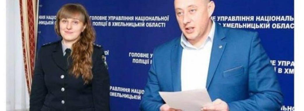 «Гольфи, светри, джинси – в п'єц то все!»: керівником слідства Нацполіції Львівщини стала жінка