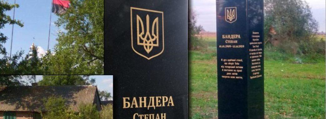 Отець з Городка ініціював спорудження пам'ятника на Самбірщині
