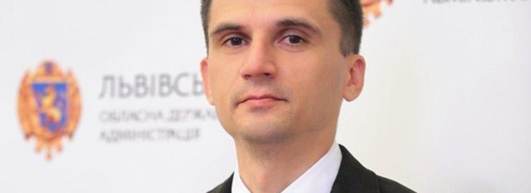 Мешканців Львівщини у Фейсбуці просять оцінити роботу чиновників Львівської ОДА