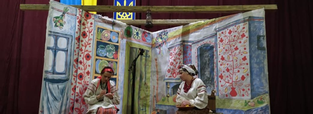 """""""Робимо все за власний кошт"""": на Яворівщині функціонує аматорська театральна трупа"""