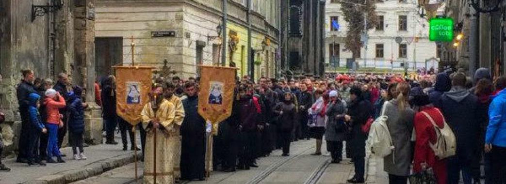 Тисячі львів'ян сьогодні ішли молитовною ходою