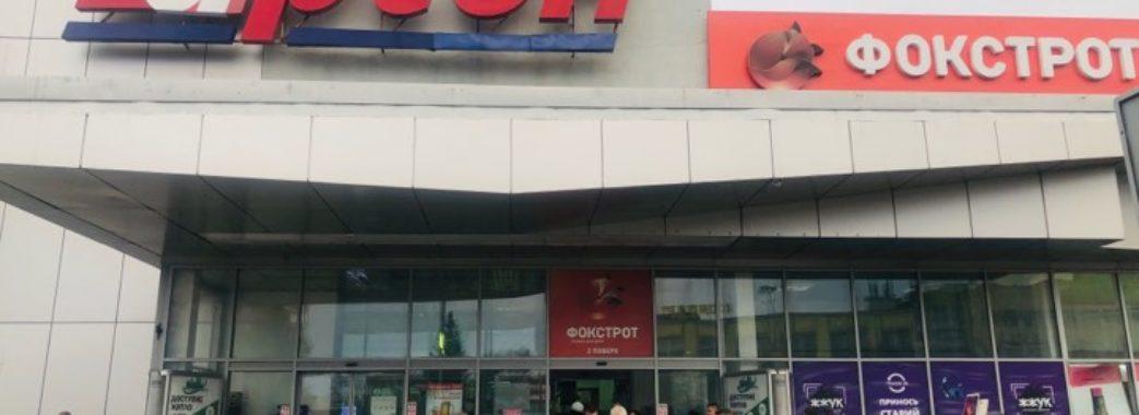 «При такій евакуації трагедії було б не уникнути»: у львівському супермаркеті шукали вибухівку