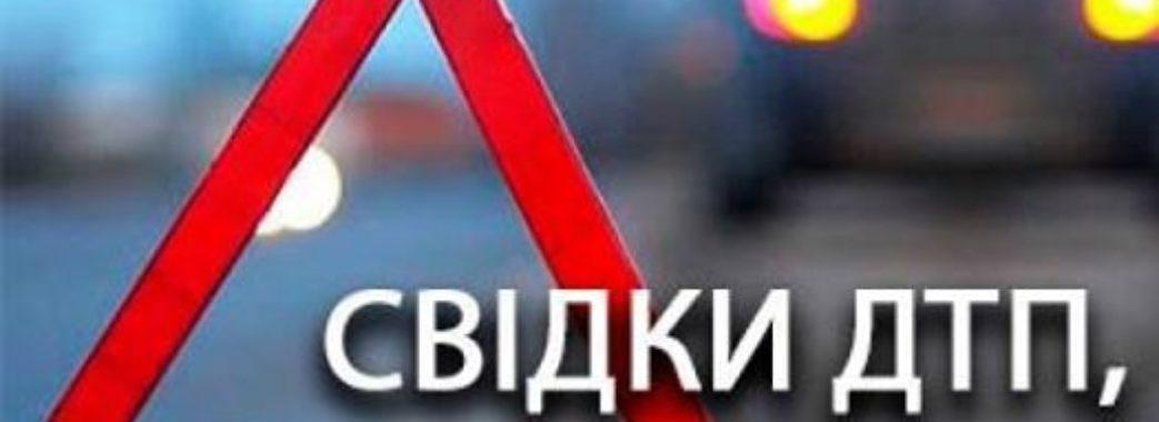 Поблизу Львова авто збило пішохода: поліція шукає очевидців