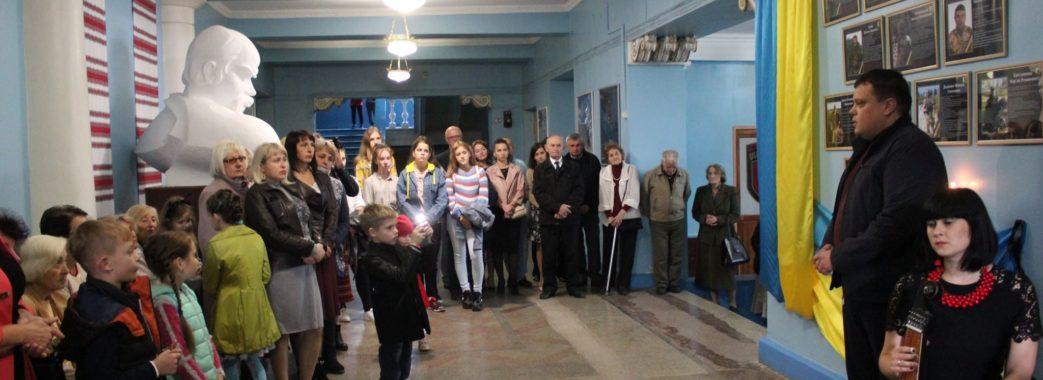 У Миколаєві відкрили стіну пам'яті