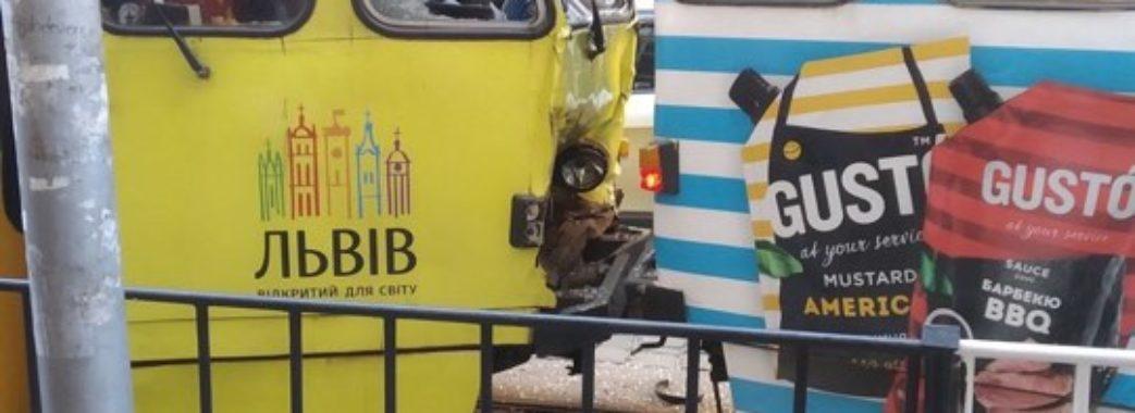 У центрі Львова зіткнулися два трамваї