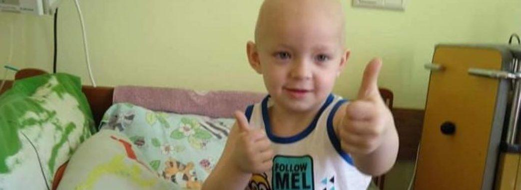 Зробили 11 МРТ голови і хребта: хлопчику з Миколаївщини потрібна допомога