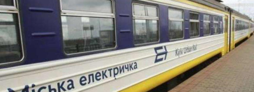 У Львові знайшли заміну метро