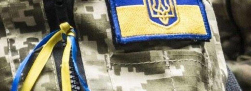 Депутати на Яворівщині не надали земельні ділянки воїнам АТО