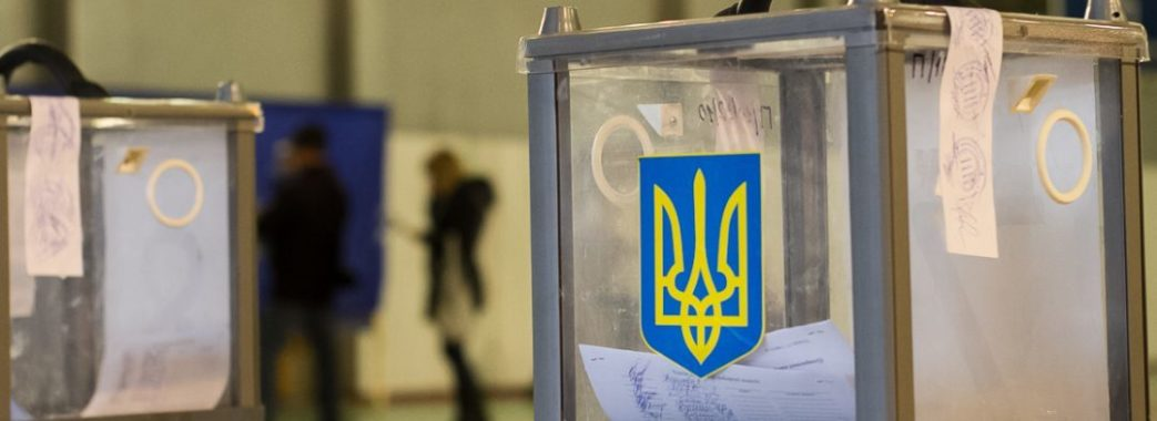 Ще цього року у трьох районах Львівщини відбудуться місцеві вибори