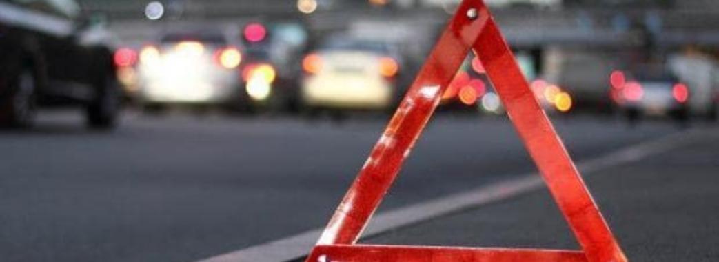 Автомобіль збив 11-річну дівчинку у Львові