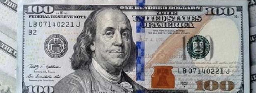 «Спекулянти добре заробили»: долар в Україні розвернувся на 180 градусів