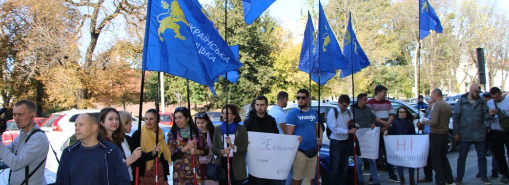 Українська Галицька Партія вийшла на вулицю