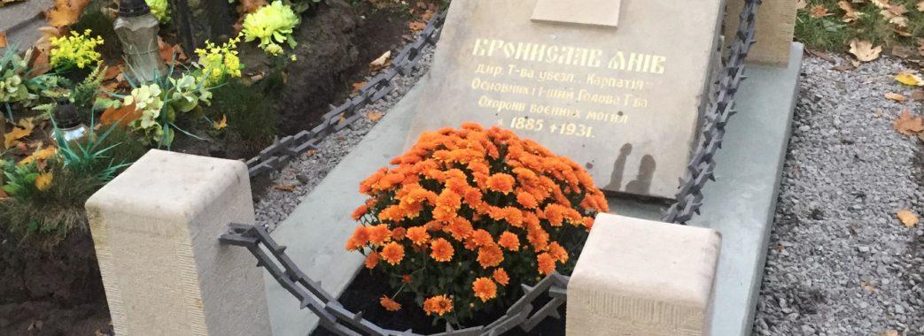 Волонтери відновили могилу Бронислава Яніва