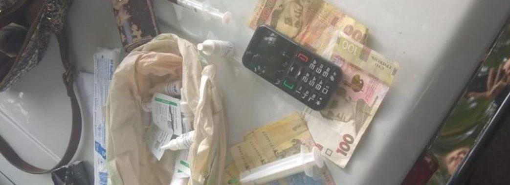 У Червонограді затримали наркоторговців