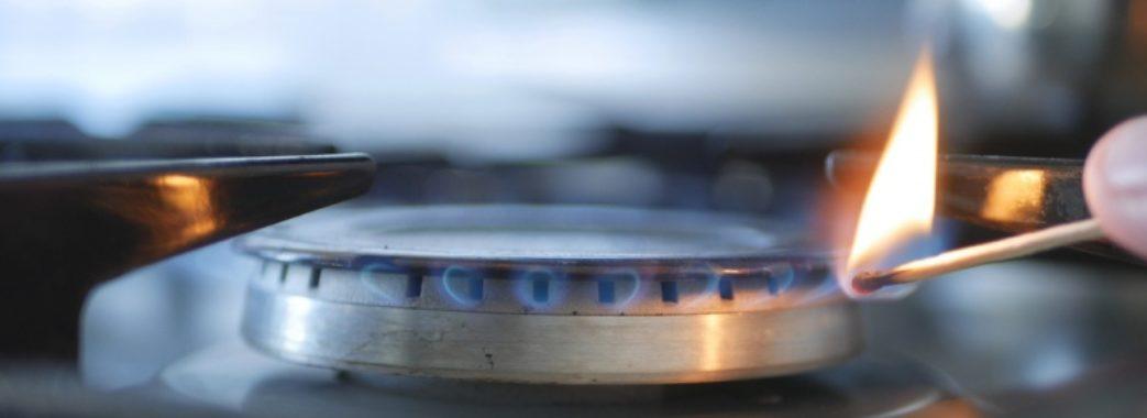 На Стрийщині двоє дітей отруїлися чадним газом