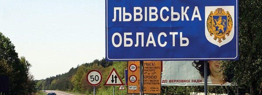 ОТГ на Львівщині може поменшати