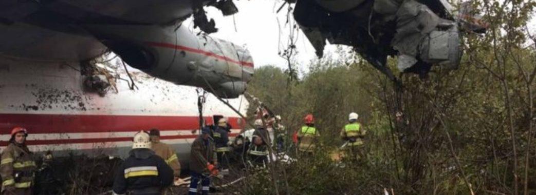 «Не вірю про пальне»: з'явилися нові версії падіння літака АН-12 під Львовом