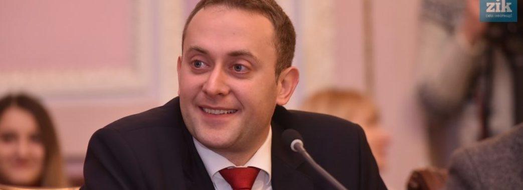 Оприлюднили список кандидатів на посади голів усіх РДА на Львівщині