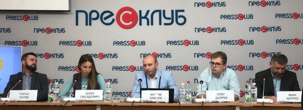 «Контроль за владою коштує громаді менше, ніж його відсутність», – голова секретаріату Української Галицької партії