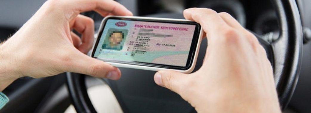 В Україні змінили підготовку водіїв та видачу їм посвідчень