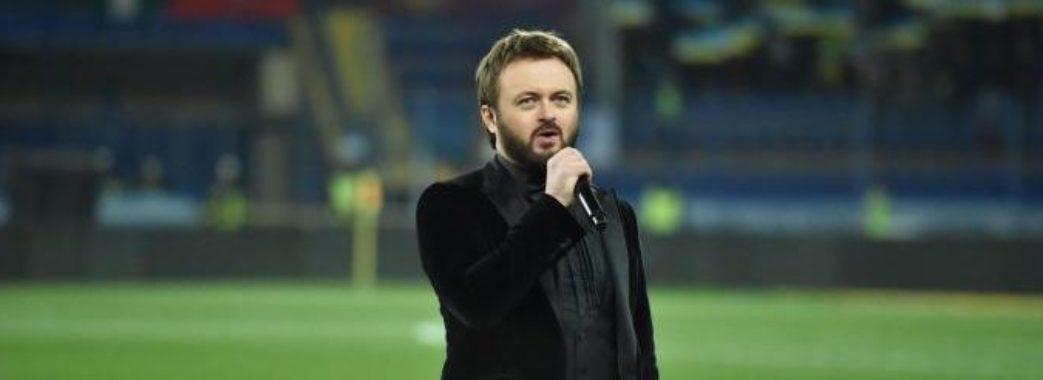 Дзідзьо шокував мережу виконанням гімну України перед футбольним матчем (ВІДЕО)