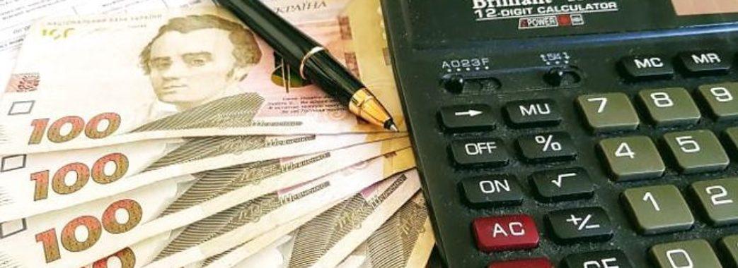Українців не штрафуватимуть за неправомірно оформлені субсидії
