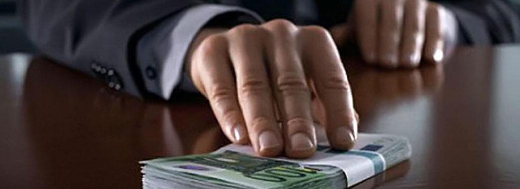За викриття топ-корупціонера можна отримати 12 мільйонів гривень