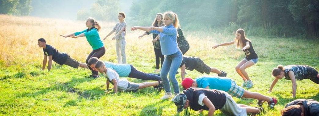 На Жовківщині проведуть вишкільний табір для молоді