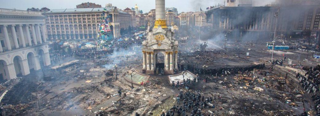 У ДБР створили підрозділ, який займеться справами Майдану