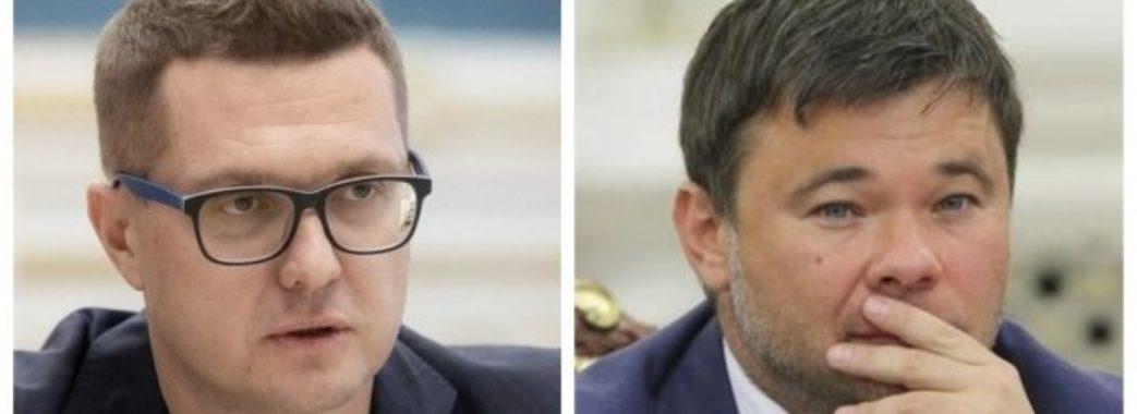 «Зуби цілі»: в ОП спростували інформацію про бійку між Богданом і Бакановим