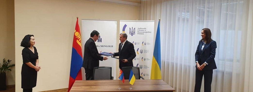 Україна підписала угоду про безвіз із Монголією