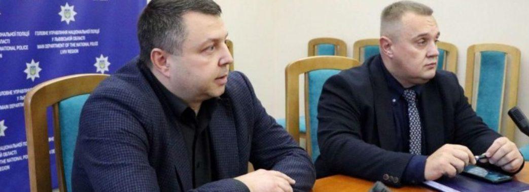 Управління внутрішньої безпеки на Львівщині очолив Роман Турчак