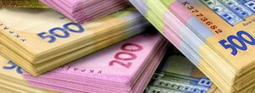 Українці зможуть отримувати готівку з карток у касах магазинів та кафе