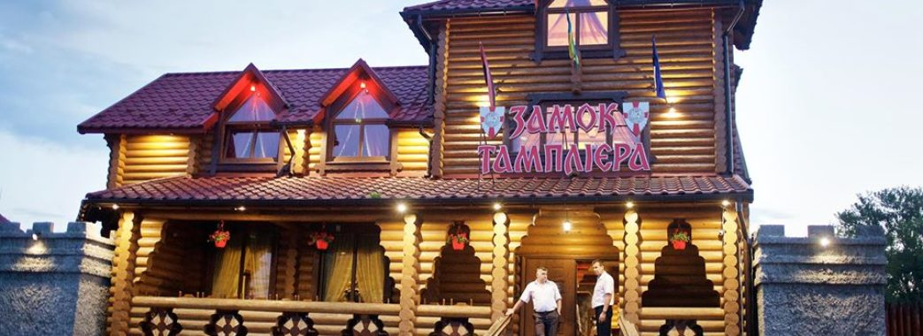На Самбірщині спалахнув ресторан