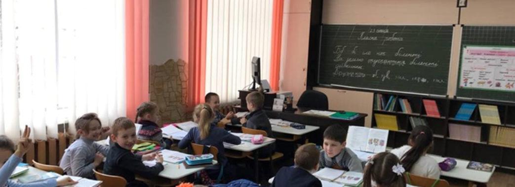 У шкільних класах має навчатися не менше 15 дітей: уряд визначив нові стандарти