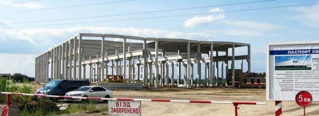 Через цинковий завод у Винниках готують масові протести