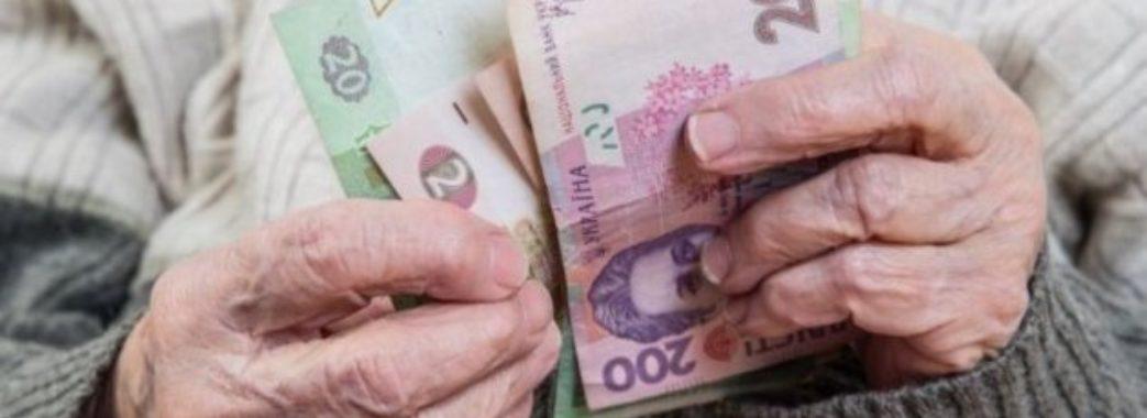 Львів'янам, які пережили Голодомор, виплатять матеріальну допомогу