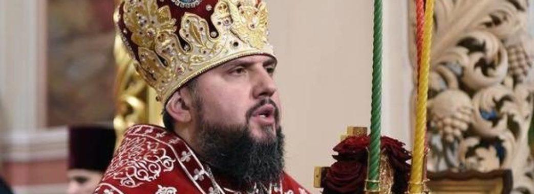 Епіфаній висловився про святкування Різдва українцями 25 грудня